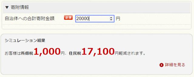 kinyuu20000
