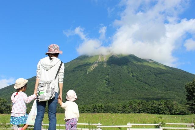 大山と家族