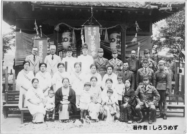 太平洋戦争朝鮮時代