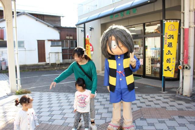 リアル鬼太郎記念写真