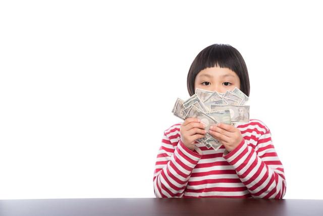 お金と子供