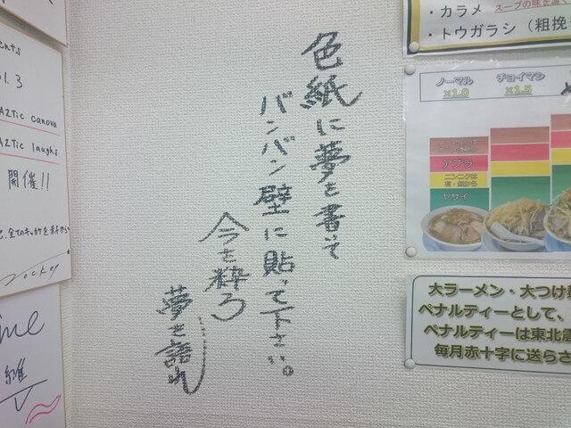 imawoikiro (6)