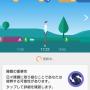 Androidアプリ「Lifelog(ライフログ)」で睡眠を知るには