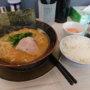 鳥取県だけど横浜家系ラーメン【はし友】は汁まで飲み干せるラーメン